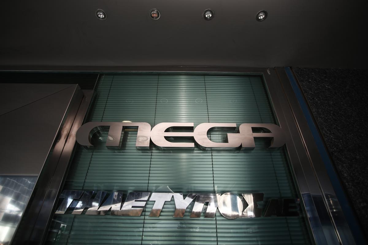 Στις 5 Μαρτίου η απόφαση του ΕΣΡ για το MEGA