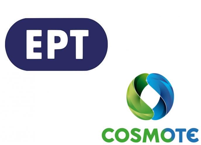H κυβέρνηση θέλει στην ΕΡΤ στελέχη της Cosmote TV