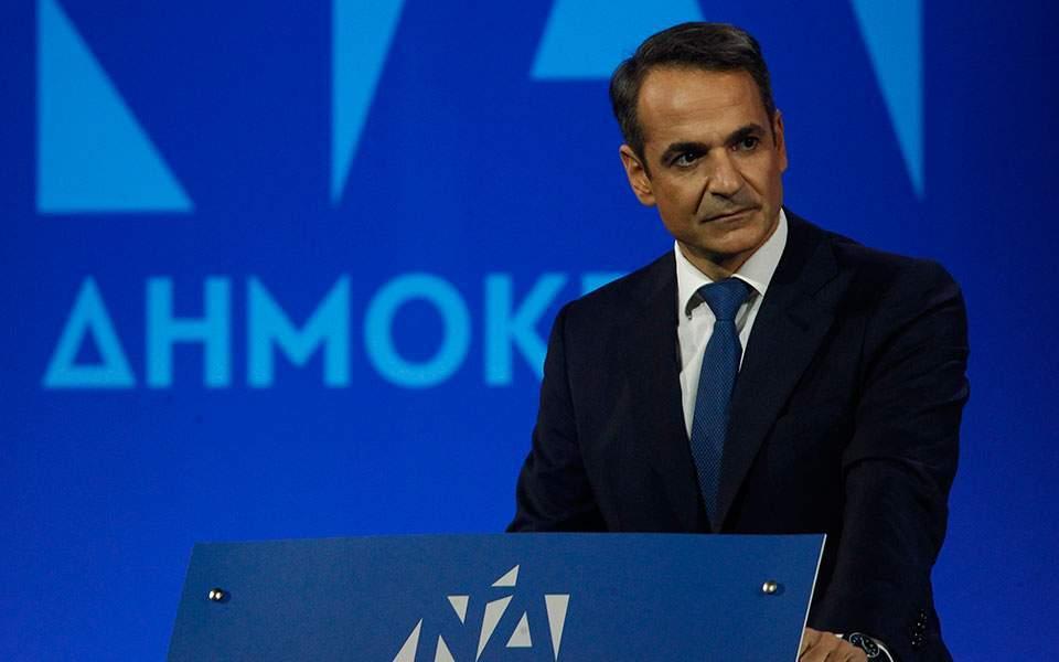 Μητσοτάκης: Ενωτική, υπερκομματική και προοδευτική η υποψηφιότητα Σακελλαροπούλου για ΠτΔ