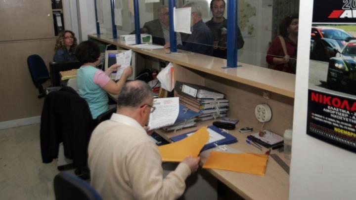 Τέλος στη γραφειοκρατία από το «κυνήγι» εγγράφων