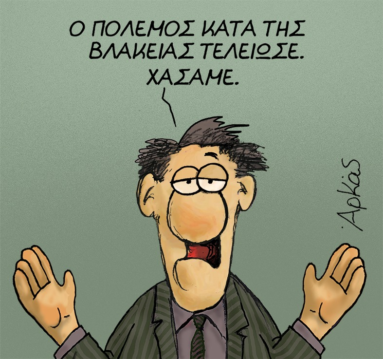 arkas-cover.jpg