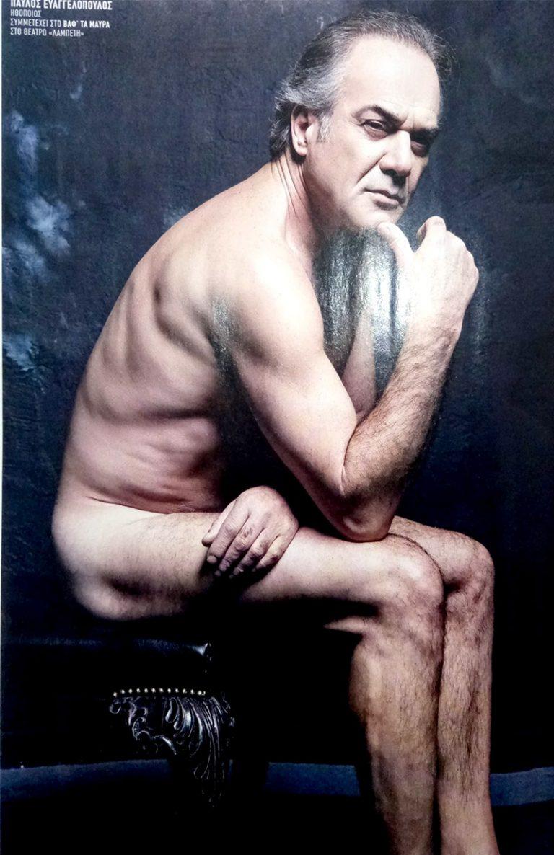 Έφηβος μπικίνι γυμνό