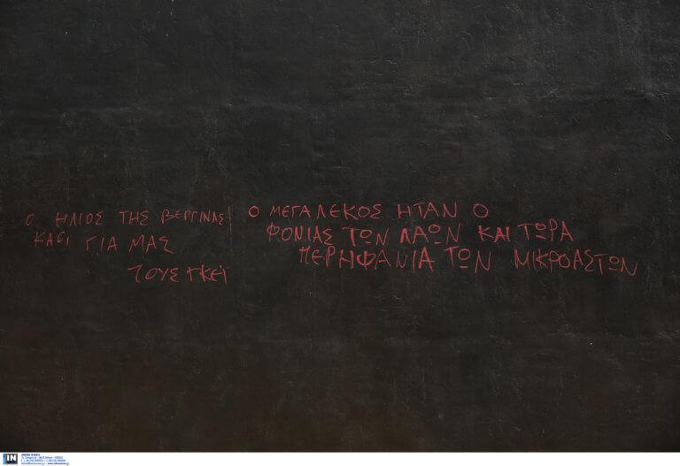 Κανόνες της κλίμακας που χρονολογούνται από έναν δασοφύλακα