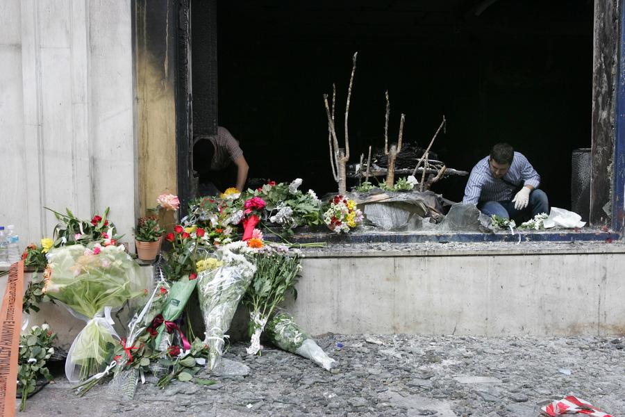 Τραγωδία της Marfin: Εννιά χρόνια και οι δολοφόνοι κυκλοφορούν ελεύθεροι