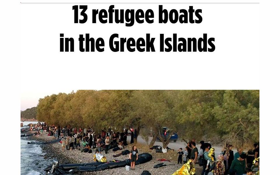 Bild Μετανάστες