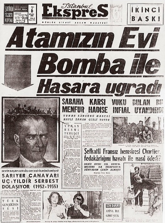 Τα Σεπτεμβριανά του 1955: Η τουρκική «Νύχτα των Κρυστάλλων» και το πογκρόμ  κατά των Ελλήνων της Κωνσταντινούπολης | ΔΙΕΘΝΗ | thepressroom.gr