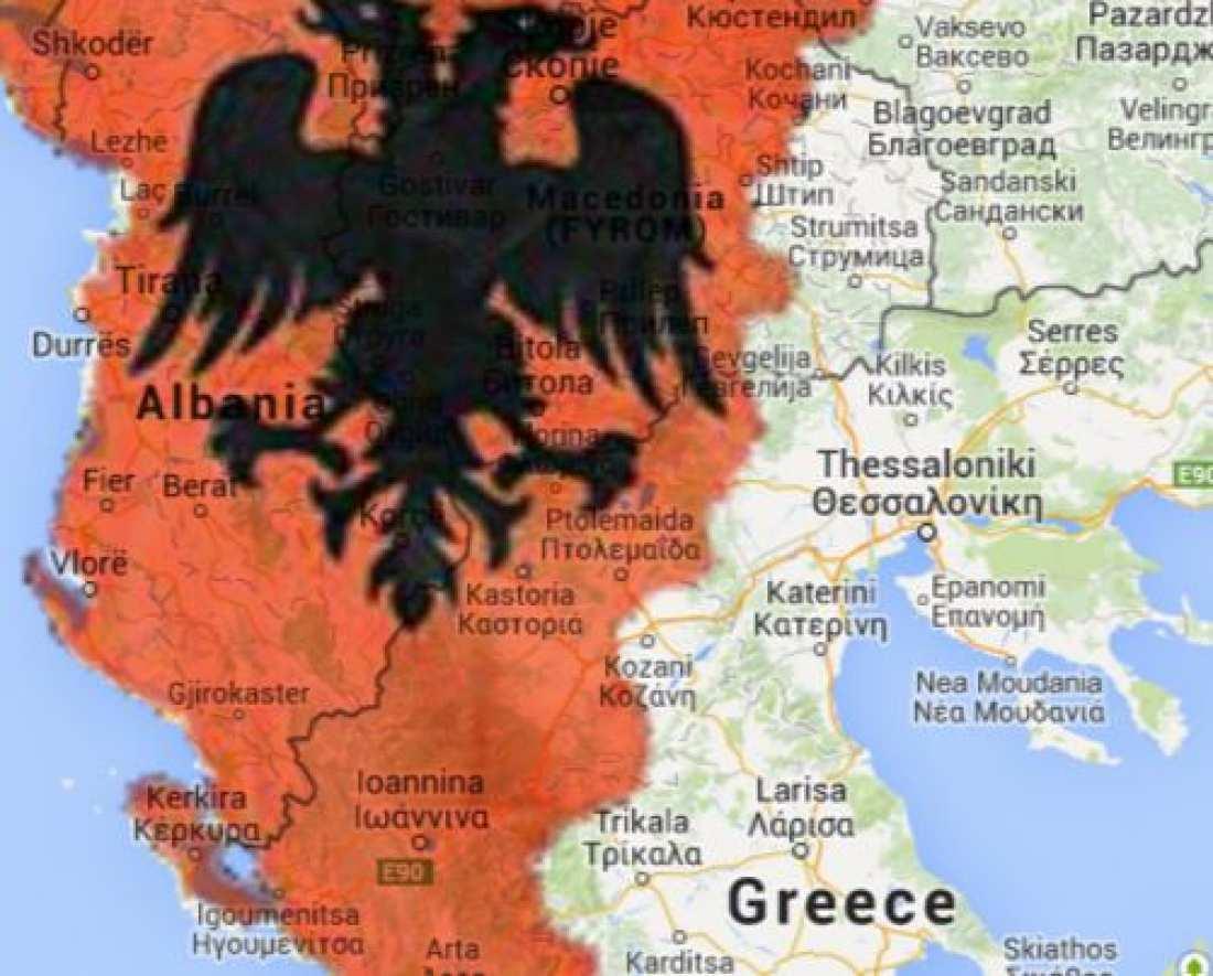 Oi Alytrwtikoi Xartes Ths Albanias Enwpion Ths Eyrwpaikhs