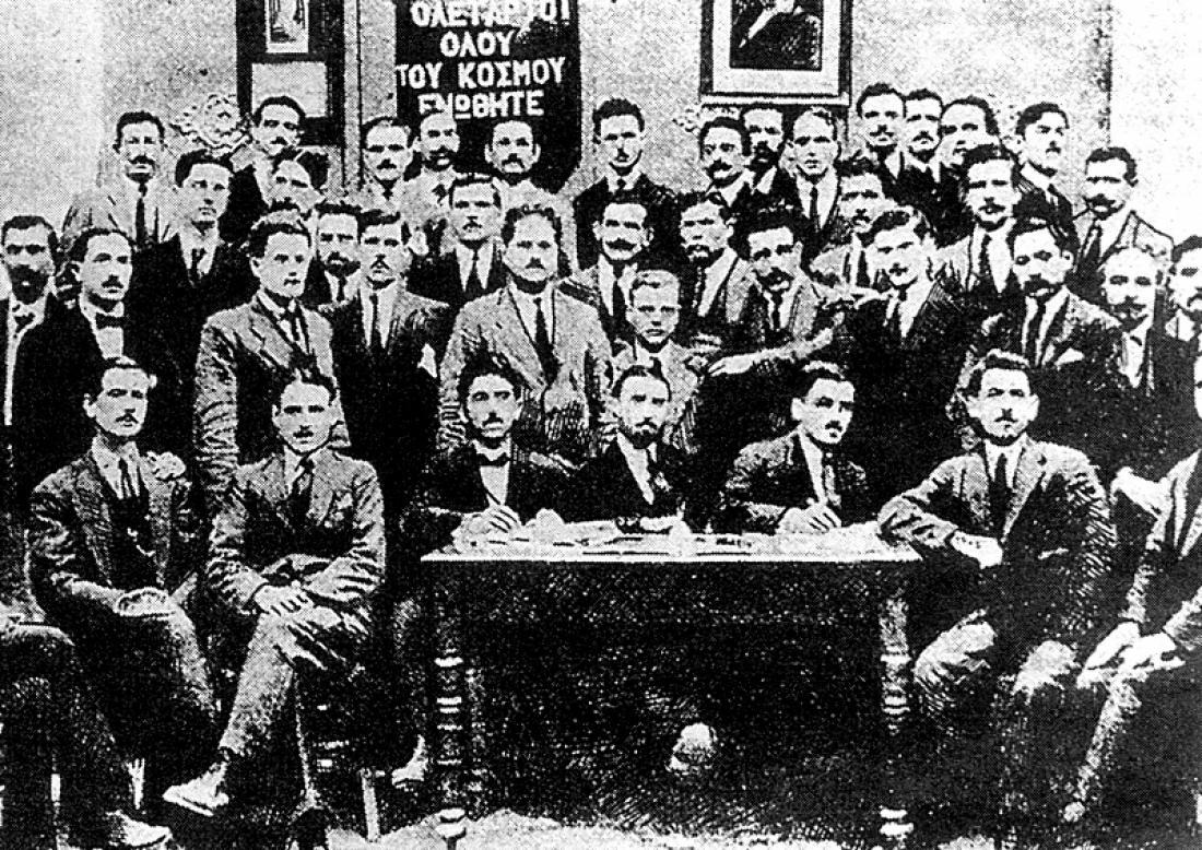 Σαν σήμερα 4 Νοεμβρίου: Η απελευθέρωση της Ελλάδας από τους Ναζί και σπουδαίες ανακαλύψεις