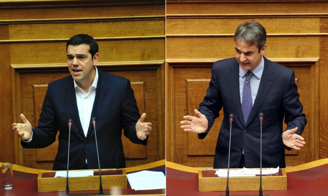 Αποτέλεσμα εικόνας για tsipras mitsotakis
