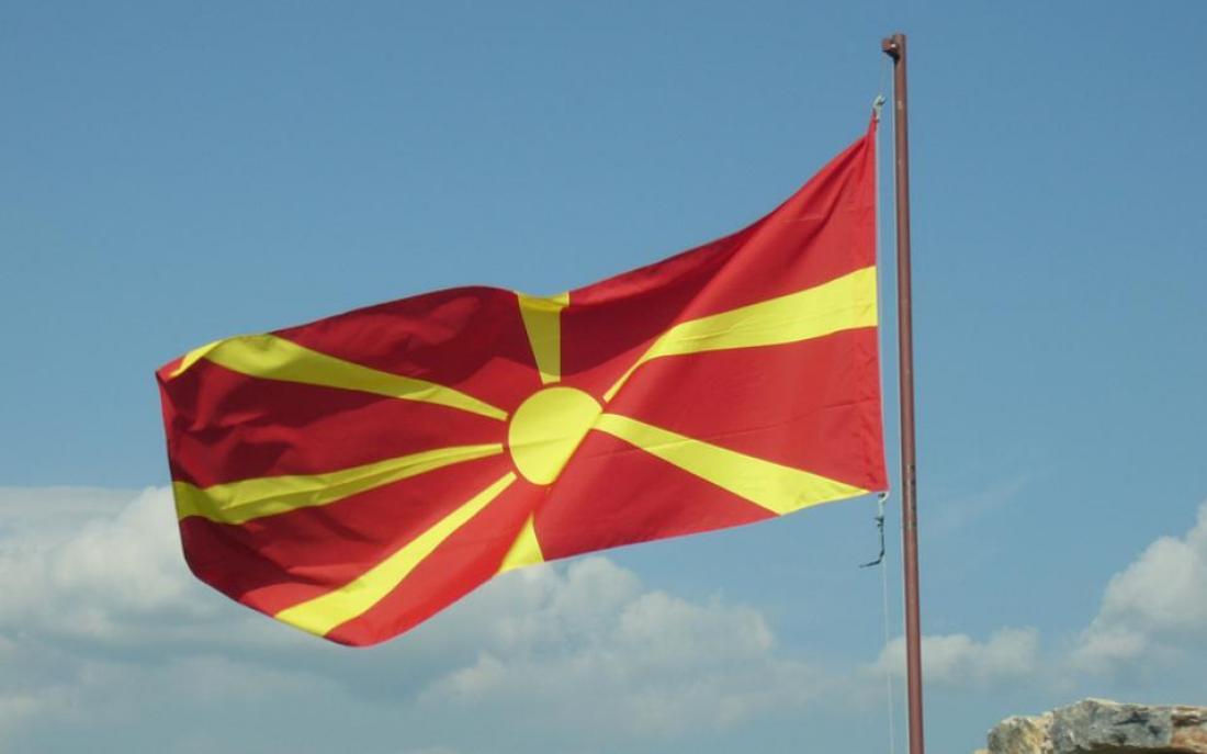 Ονομασία ΠΓΔΜ: Ανατροπή! Το όνομα - φαβορί για το Σκοπιανό