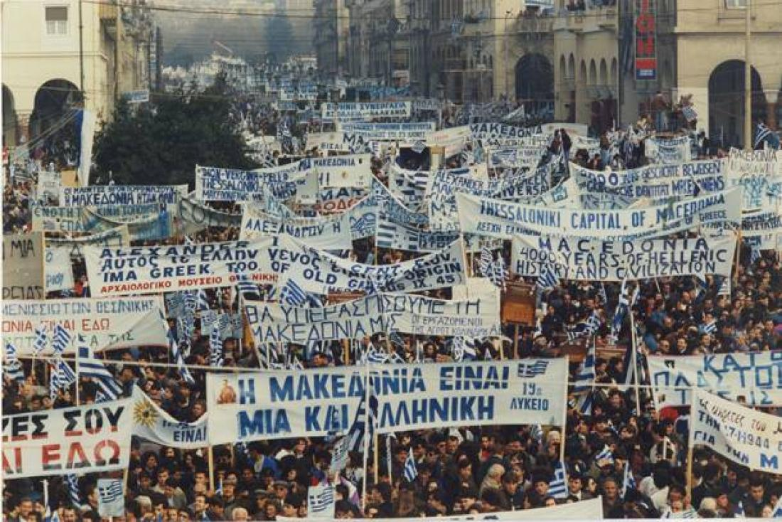 Δήμος Αθηναίων: Δεν έχει κατατεθεί αίτημα για το συλλαλητήριο στο Σύνταγμα