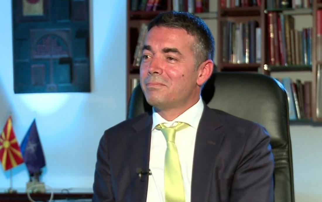 Σκοπιανό: Επιμένει ο Σκοπιανός ΥΠΕΞ για τον όρο «Μακεδονία»!