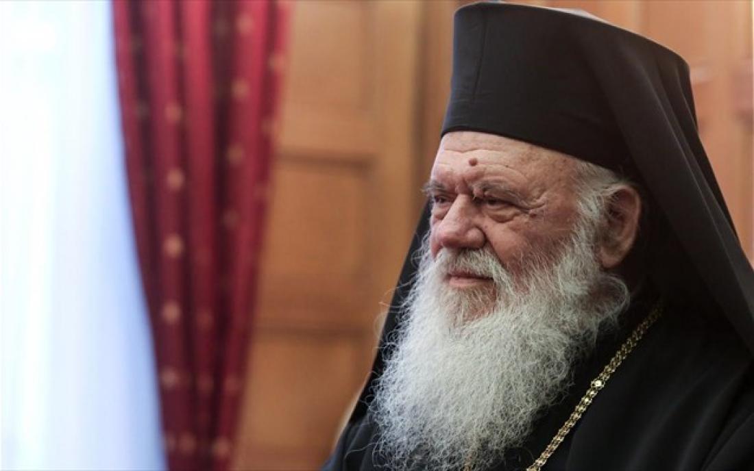 Ονομασία ΠΓΔΜ: Ξεκάθαρη η θέση της Εκκλησίας - Δεν θα μείνει αδιάφορη