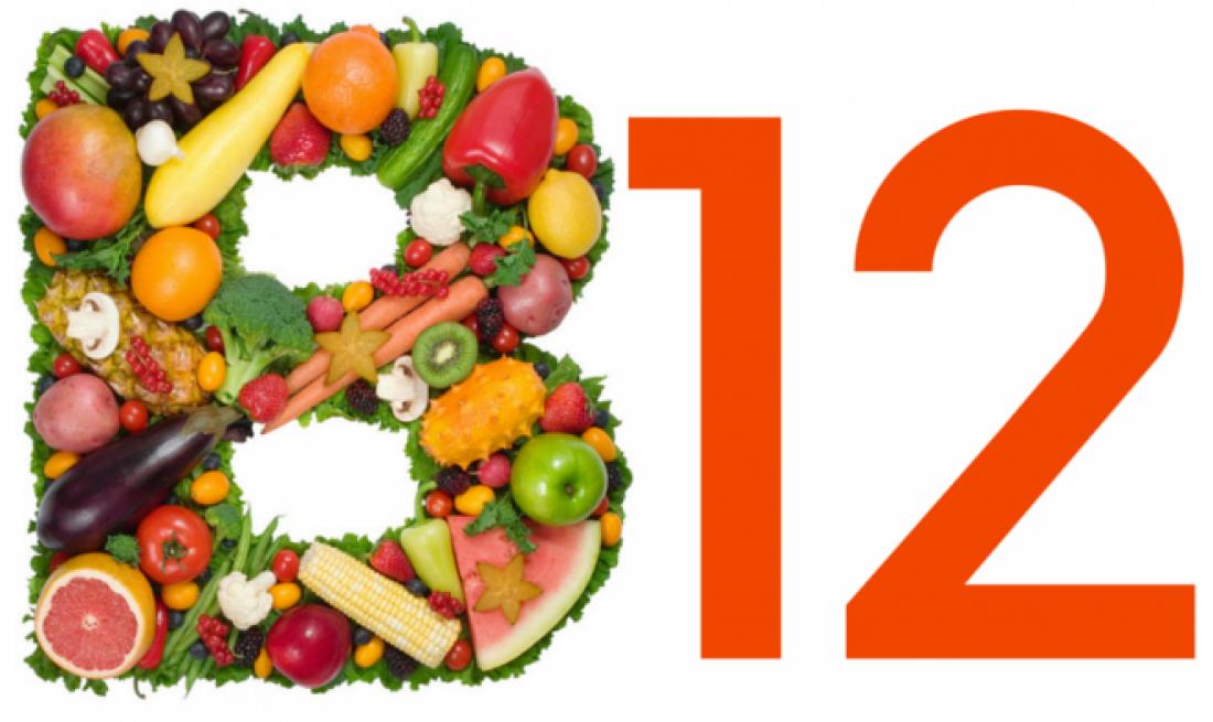 Οι «χρυσές» ιδιότητες της βιταμίνης Β12 - Πού βοηθά; | ΥΓΕΙΑ ...