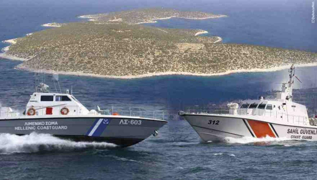 Σκάφος του λιμενικού σώματος εμβολίστηκε τα μεσάνυχτα από τουρκική ακταιωρό στη θαλάσσια περιοχή των Ιμίων