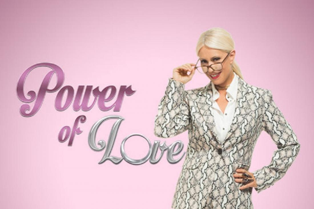 Power Of Love νεα: Power Of Love: Σήμερα η πρεμιέρα