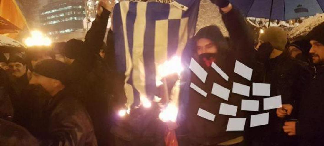 Δεν βοηθάει καθόλου η στάση των Σκοπιανών για την ορθή επίλυση της ονομασίας του κρατιδίου τους-Εθνικιστές έκαψαν την ελληνική σημαία την στιγμή που ο Ζάεφ διαψεύδει αυτά που δηλώνει (ΦΩΤΟ-ΒΙΝΤΕΟ)