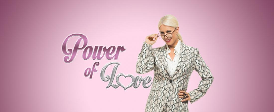 Power Of Love Spoiler: Power Of Love Spoiler: Αυτός ο παίκτης αποχωρεί την