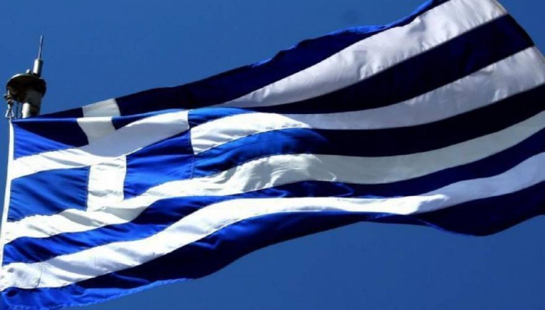 Αποτέλεσμα εικόνας για σημαια ελληνικη