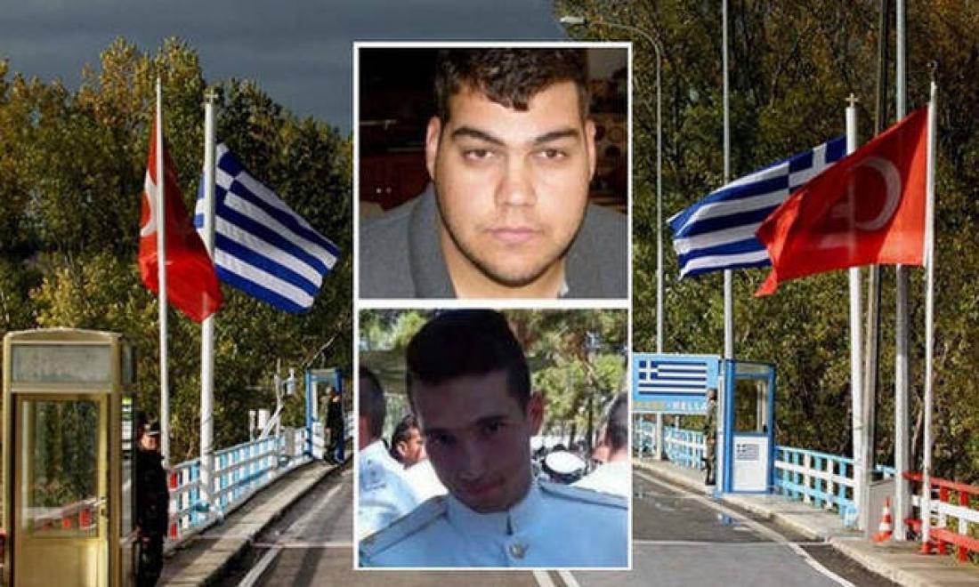 Αποτέλεσμα εικόνας για Η μεταφορά των Ελλήνων στρατιωτικών