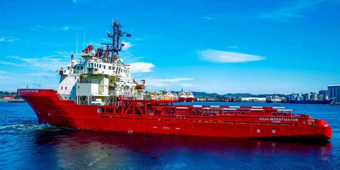 Αποτέλεσμα εικόνας για Το δεύτερο ερευνητικό σκάφος του αμερικανικού ενεργειακού κολοσσού, βρίσκεται ακόμα ανοικτά της Χάιφα.