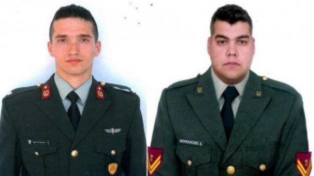 Συνεχίζεται το παιχνίδι του Ερντογάν: Σε καθεστώς κράτησης παραμένουν οι δύο Έλληνες στρατιωτικοι – Απορρίφθηκε η ένσταση κατά της απόφασης προφυλάκισής τους