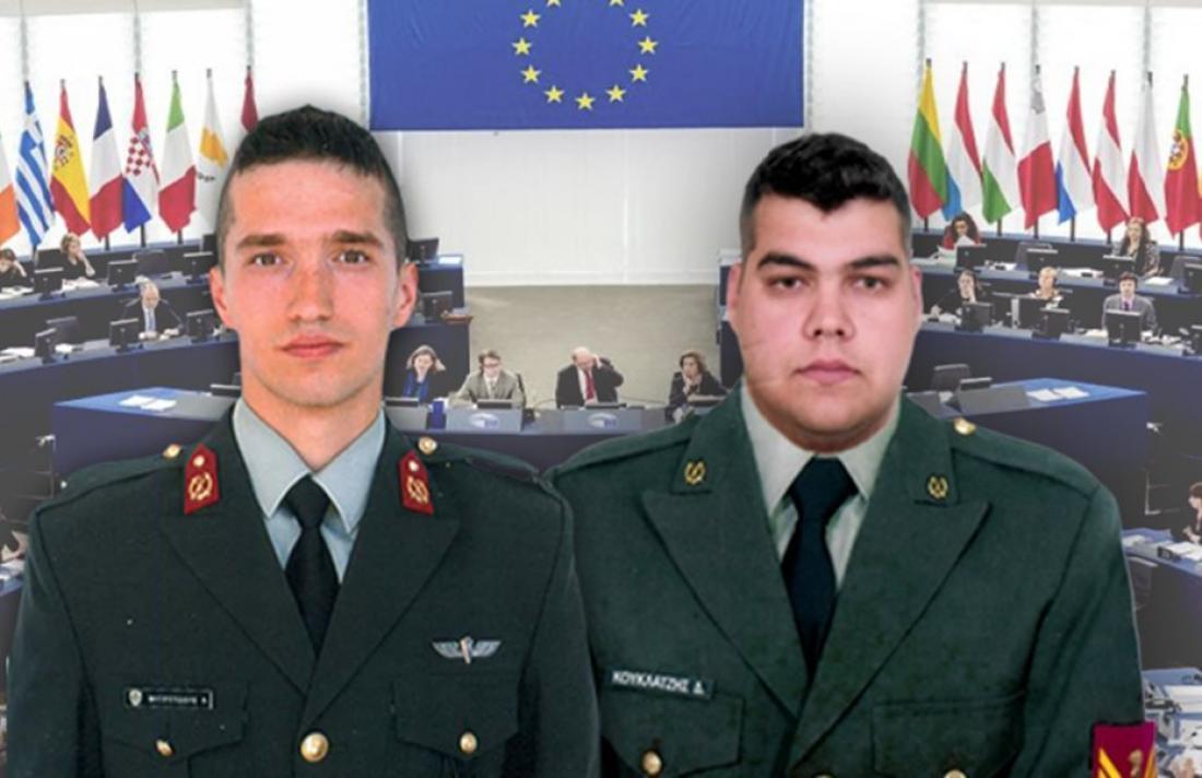 Το Ευρωκοινοβούλιο ζητά κατηγορηματικά την απελευθέρωση των Ελλήνων στρατιωτικών