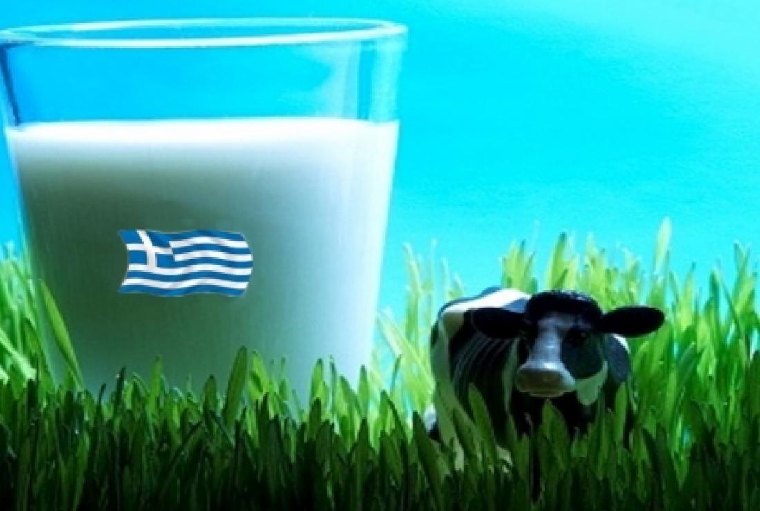 Αποτέλεσμα εικόνας για ελληνικό γάλα