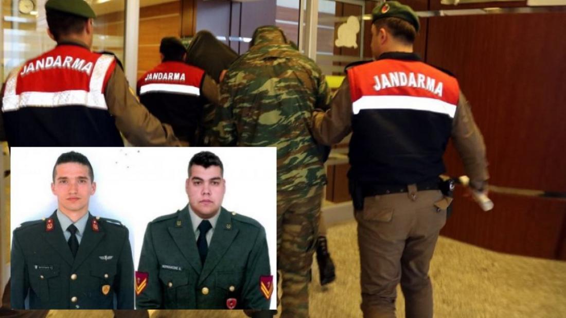 Μαξίμου: Αμεση επιστροφή των δύο Ελλήνων στρατιωτικών, χωρίς απαράδεκτους συμψηφισμούς και προϋποθέσεις