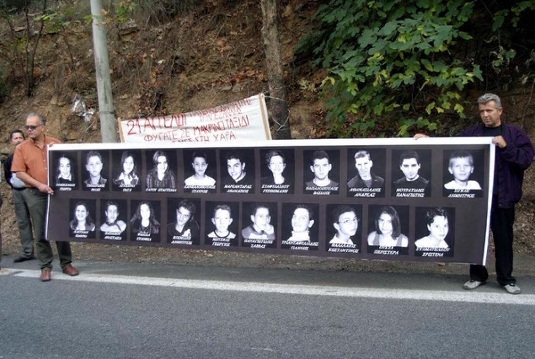 13 Απριλίου 2003: Η Ελλάδα θρηνεί για τους 21 αδικοχαμένους μαθητές στα  Τέμπη | ΕΛΛΑΔΑ | thepressroom.gr