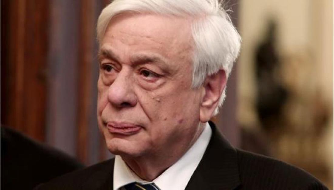 Παυλόπουλος: Αμφισβήτηση των Συνθηκών Λωζάνης  οδηγεί σε αμφισβήτηση των συνόρων της ΕΕ
