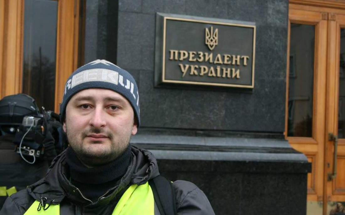 Κατασκοπικό θρίλερ! Εμφανίστηκε ζωντανός ο Ρώσος δημοσιογράφος που... «δολοφονήθηκε» χθες!