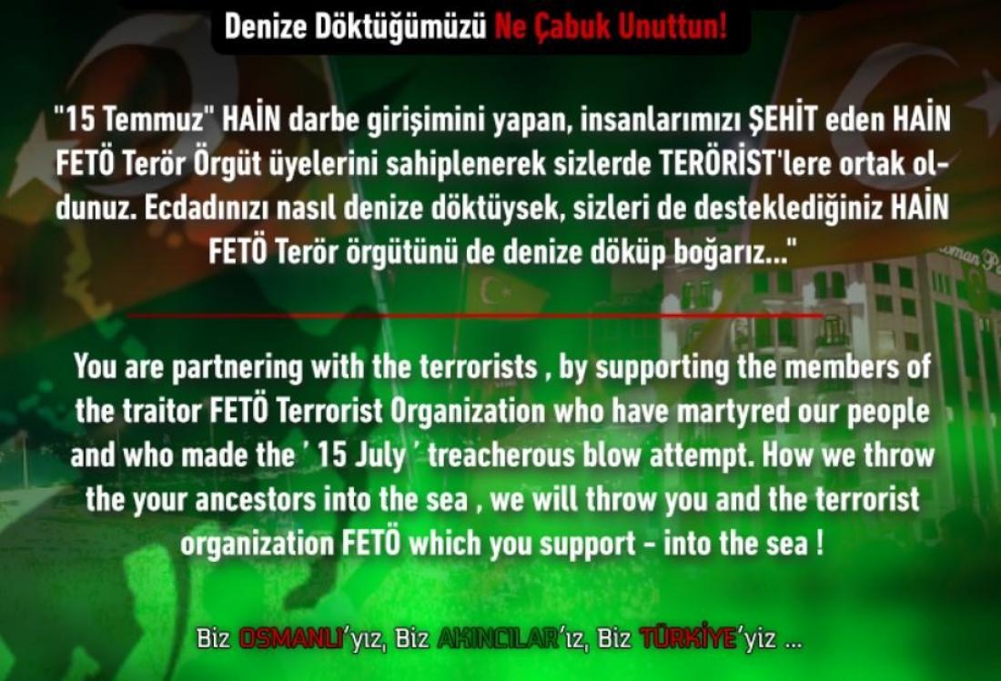 Τούρκοι χάκερς «χτύπησαν» τη σελίδα του ΑΠΕ: «Θα σας ρίξουμε στη θάλασσα»