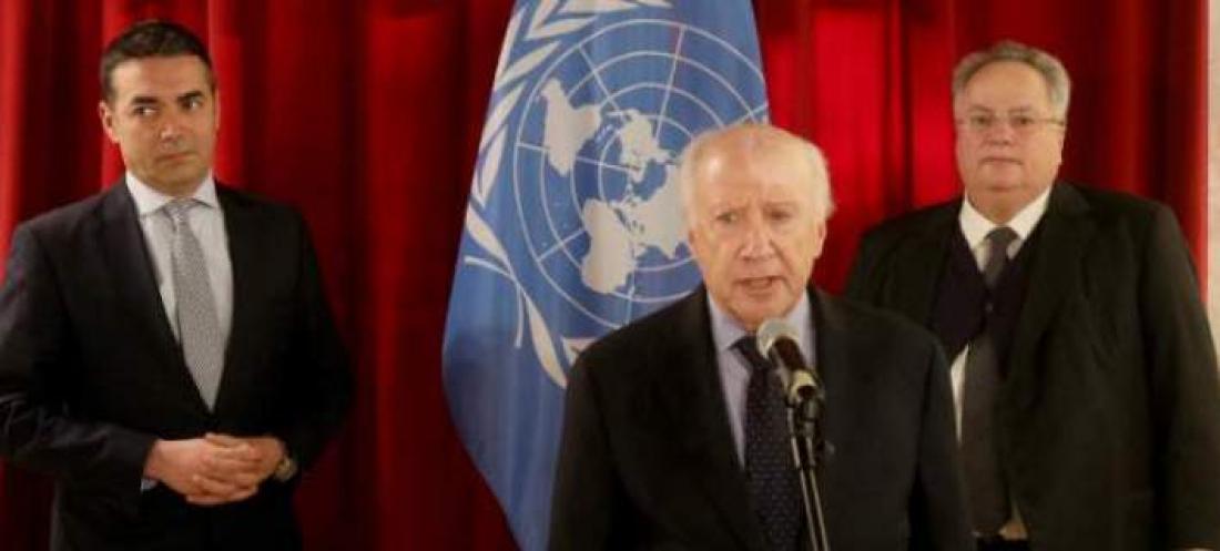 Ναυάγησαν στη Νέα Υόρκη οι διαπραγματεύσεις μεταξύ Νίκου Κοτζιά καιΝικολά Ντιμιτρόφγια τοονοματολογικό, παρουσία του ειδικού διαμεσολαβητή του ΟΗΕ, Μάθιου Νίμιτς