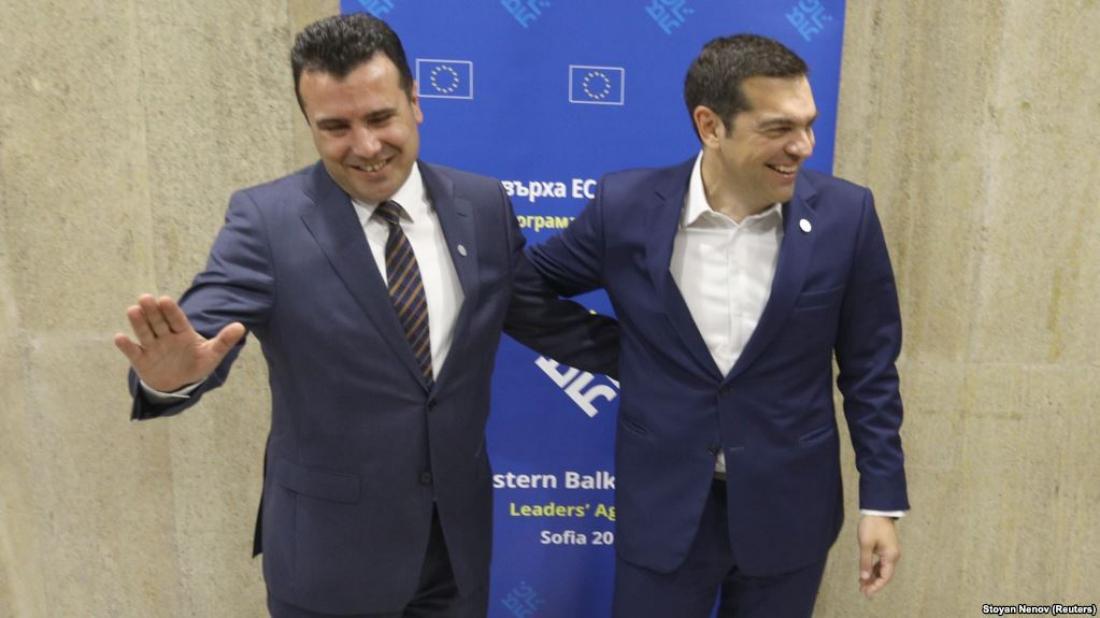 """Ζ. Ζάεφ """"Θα δεχθούμε γενική χρήση"""" για το όνομα """"Δημοκρατία της Ίλιντεν Μακεδονίας"""""""