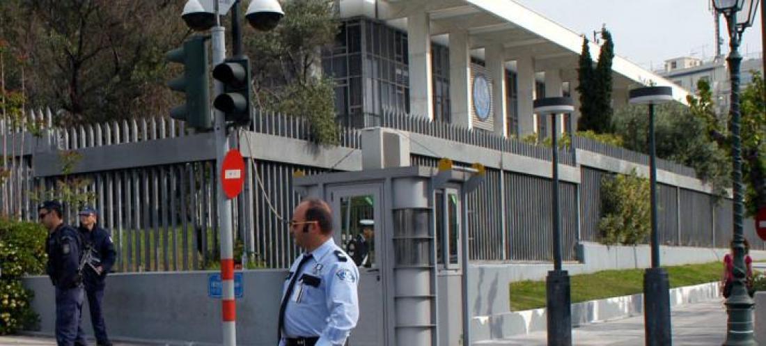 Σε συναγερμό οι ελληνικές Αρχές για τρομοκρατικές επιθέσεις σεαμερικανικούς και ισραηλινούς στόχους