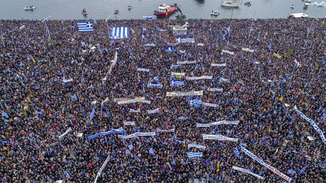 Παμμακεδονικές Ενώσεις προς Τσίπρα: Αναλαμβάνετε εσείς την ευθύνη για ό,τι επακολουθήσει