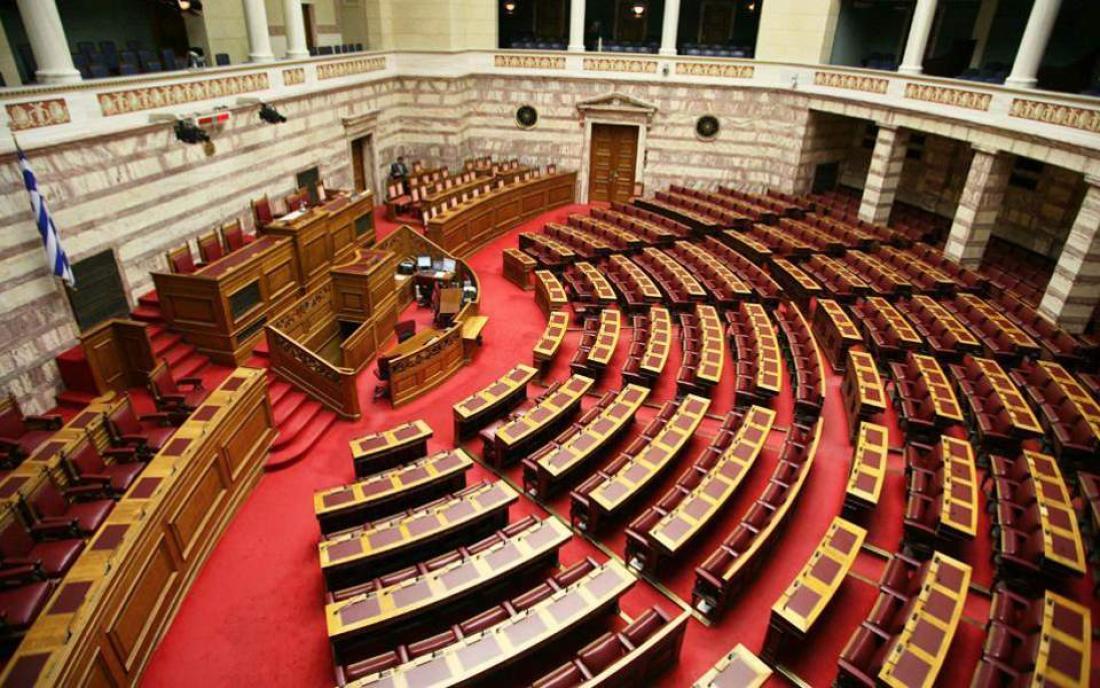 Στη Βουλή το πολυνομοσχέδιο με τα προαπαιτούμενα για την ολοκλήρωση της αξιολόγησης