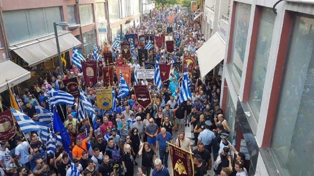Συγκέντρωση για την Μακεδονία στην Κατερίνη-Υπό αστυνομική περιφρούρηση τα γραφεία του ΣΥΡΙΖΑ (ΒΙΝΤΕΟ)