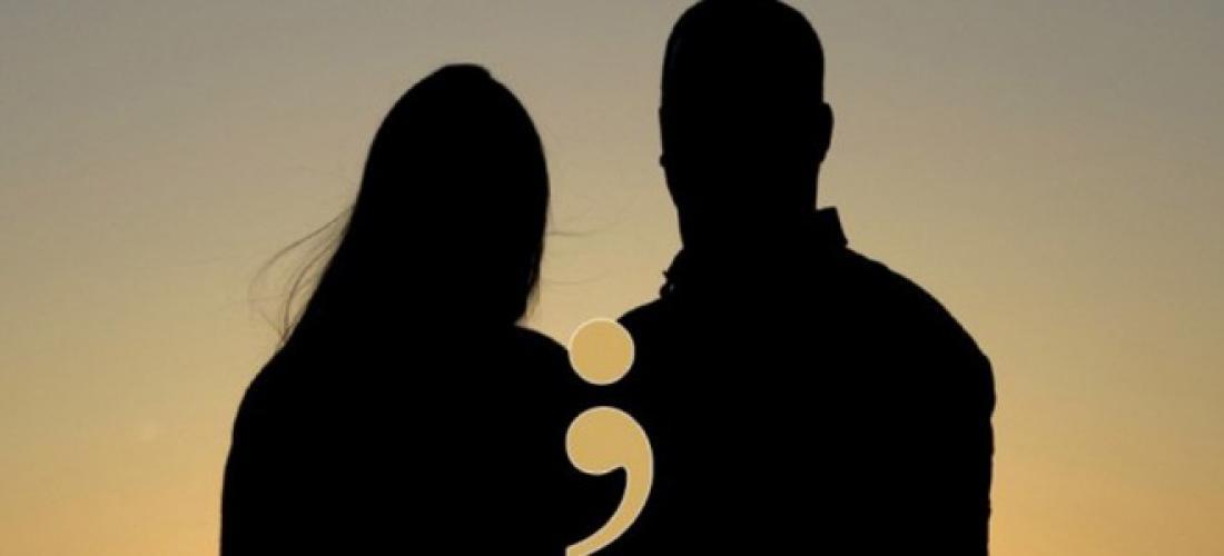 Dating εφαρμογές για παντρεμένα ζευγάρια