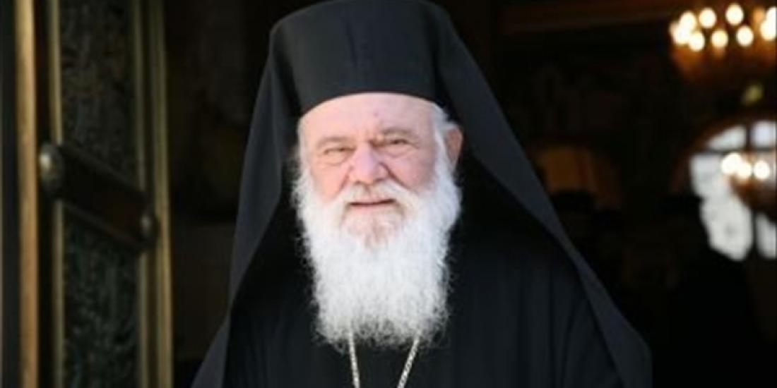 Ιερώνυμος για Σκοπιανό: Έργο της Βουλής και όχι της Εκκλησίας το θέμα της ονομασίας