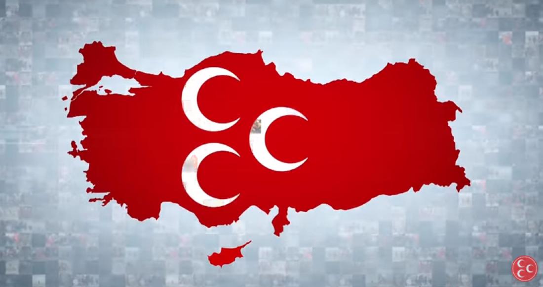 Νέα τουρκική πρόκληση: Έβαψαν στα τουρκικά την Κύπρο σε προεκλογικό σποτ (ΒΙΝΤΕΟ)