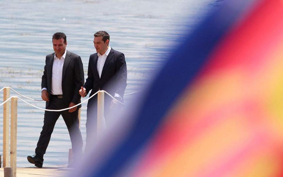 Οι υπογραφές έπεσαν για το όνομα των Σκοπίων - Θα περάσει η συμφωνία από τα Σκόπια; - Όλα όσα πρέπει να γίνουν