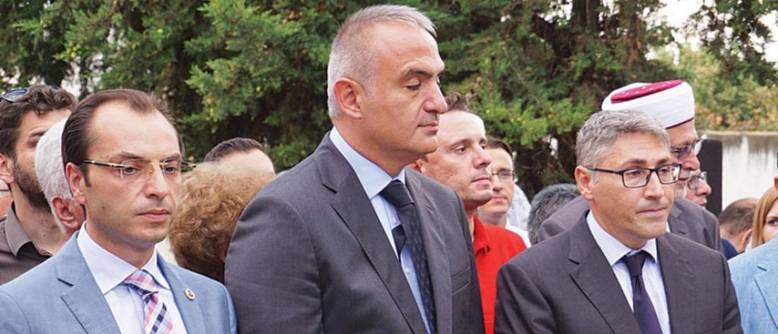 Προκλητικό σόου Τούρκου υπουργού στην Κομοτηνή: Μίλησε για «τουρκική μειονότητα»