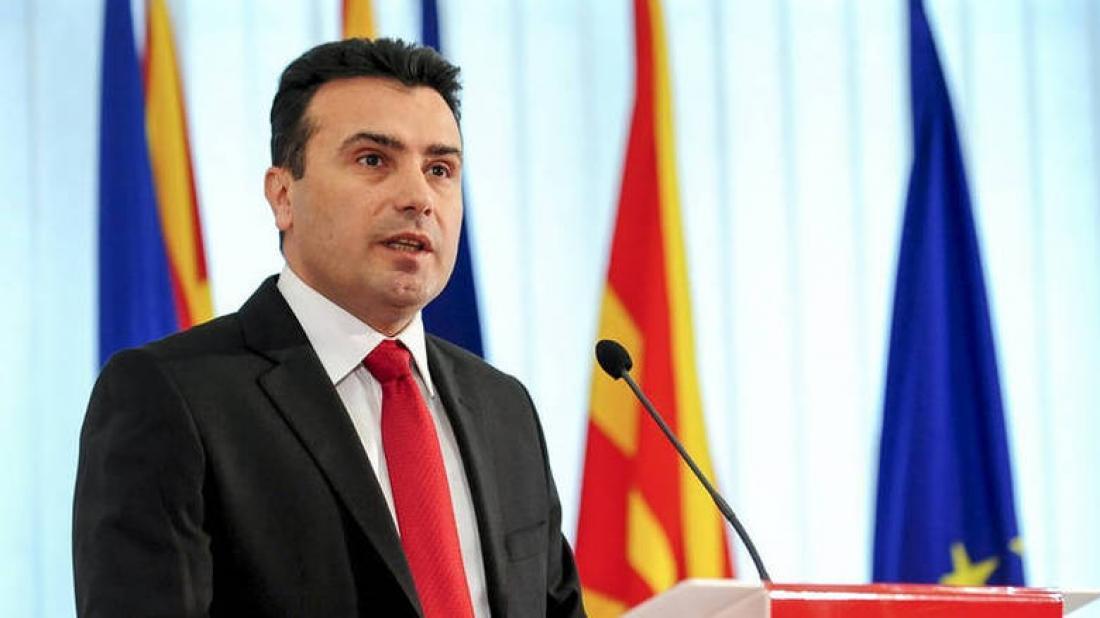 Σκόπια: Ο Ζάεφ δρομολογεί δημοψήφισμα... άρον άρον!