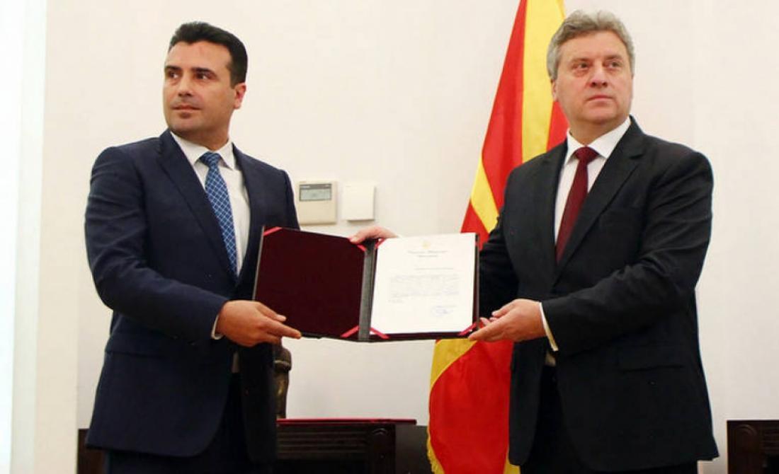 Η συμφωνία των Πρεσπών φέρνει υστερία και... «εμφύλιο» στα Σκόπια!