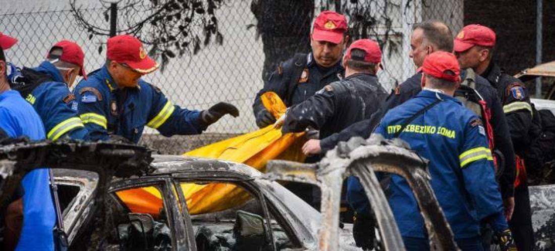 Πόση φρίκη ακόμα...Στους 76 οι νεκροί -Φόβοι για τριψήφιο αριθμό θυμάτων από την φωτιά-Εντόπισαν απανθρακωμένο ηλικιωμένο ζευγάρι (ΦΩΤΟ-ΒΙΝΤΕΟ)