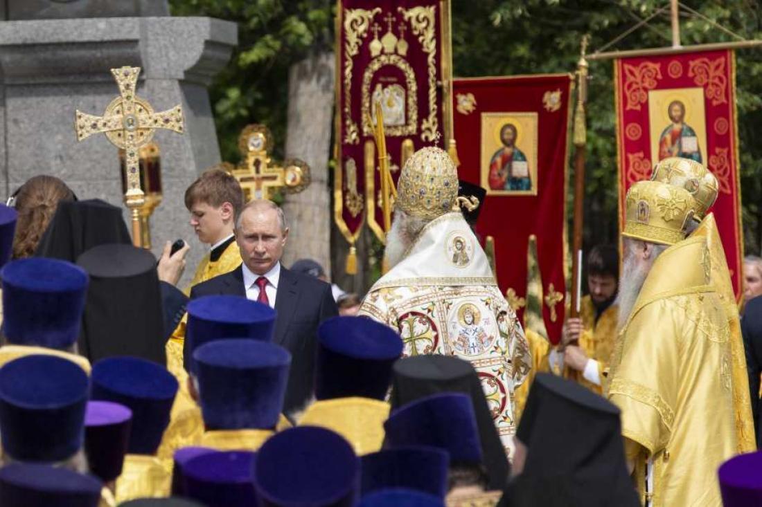 Πούτιν: «Η καρδιά μου πονάει για τις ανθρώπινες ζωές που χάθηκαν στην Ελλάδα»
