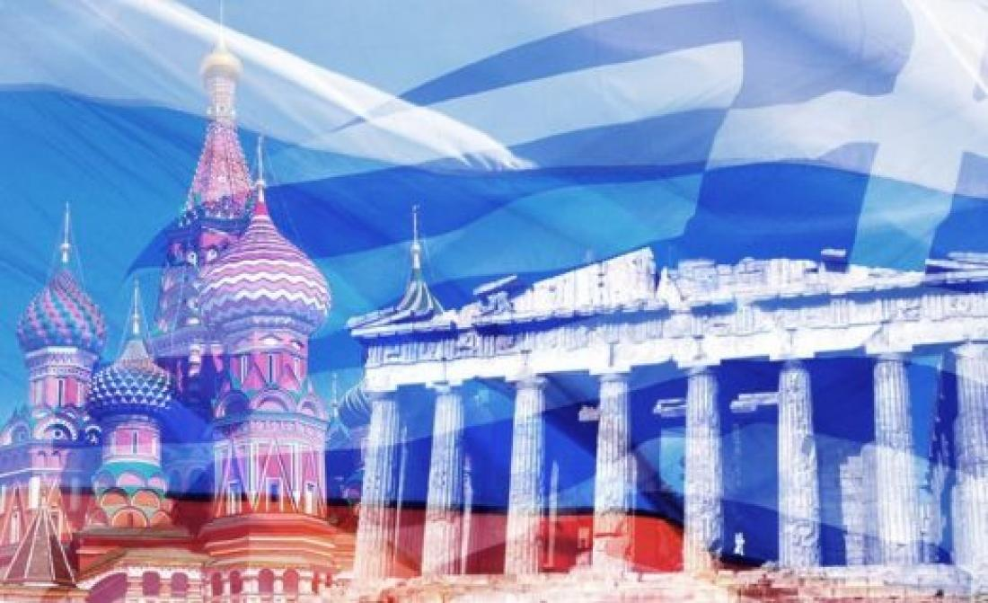 Ακυρώνεται η επίσκεψη Λαβρόφ - Σε αναμονή των αντίμετρων