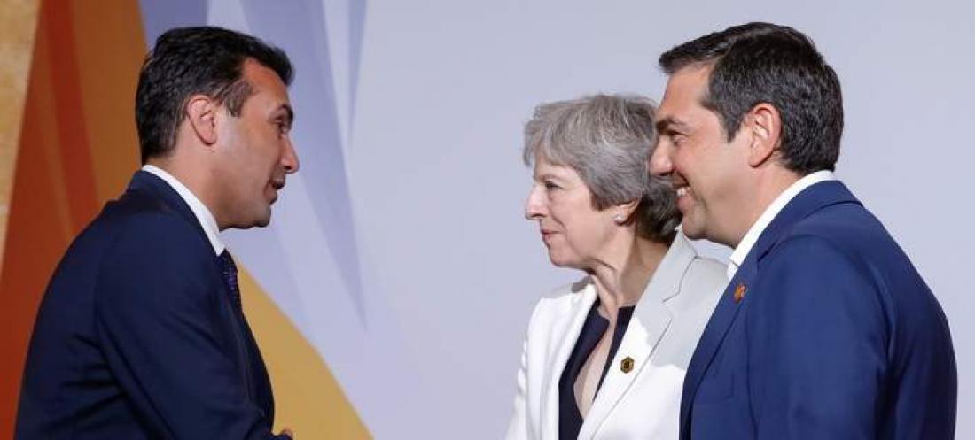 Η ελληνική Βουλή θα κληθεί να ψηφίσει τη συμφωνία των Πρεσπών στις αρχές του 2019, σύμφωνα με τα όσα είπε ο Ζόραν Ζάεφ στο Λονδίνο